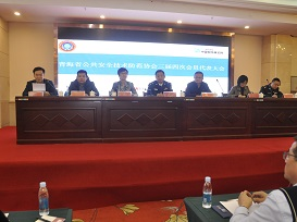 青海安防協會三屆四次會員代表大會召開
