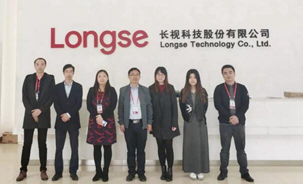 广东安防协会走访广州长视物联科技有限公司