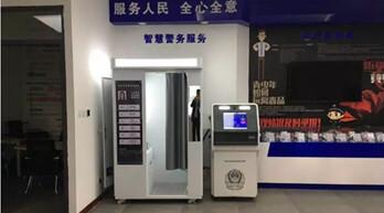 亚略特AI Inside落地智慧警局 智慧机器实现身份证换补领自助办理
