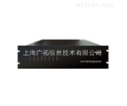 上海廣拓信息技術有限公司