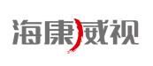 杭州海康威视
