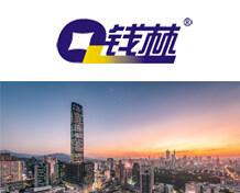 北京錢林恒興科技股份有限公司