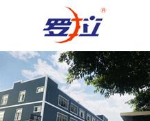 深圳市羅拉智能科技有限公司