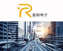 深圳宜融电子科技有限公司