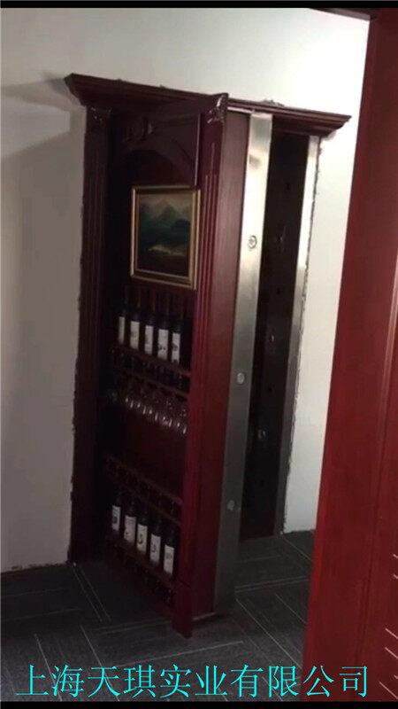 家装密室门,你家需要