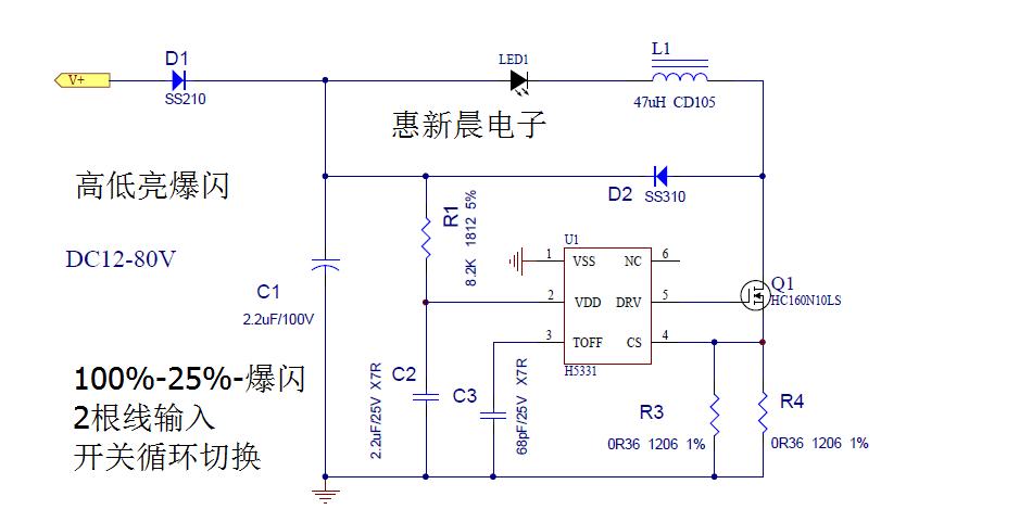 电路 电路图 电子 原理图 950_481