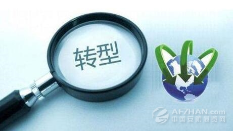 深圳亿维股份战略转型对行业的启示