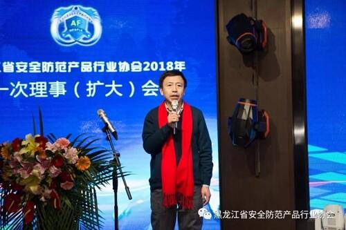 不忘初心 砥砺前行 黑龙江省安全防范产品行业协