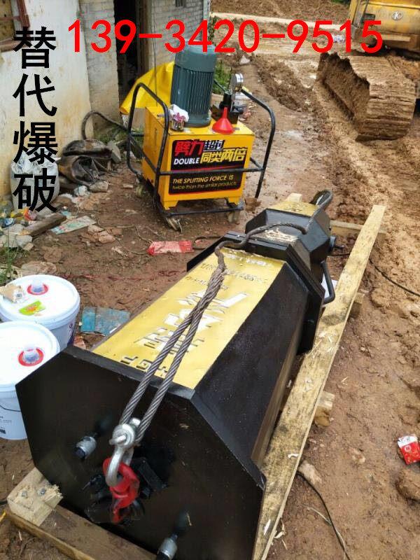 朗县地基开挖劈石器价格