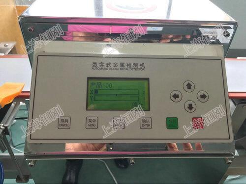 称重金属检测一体机