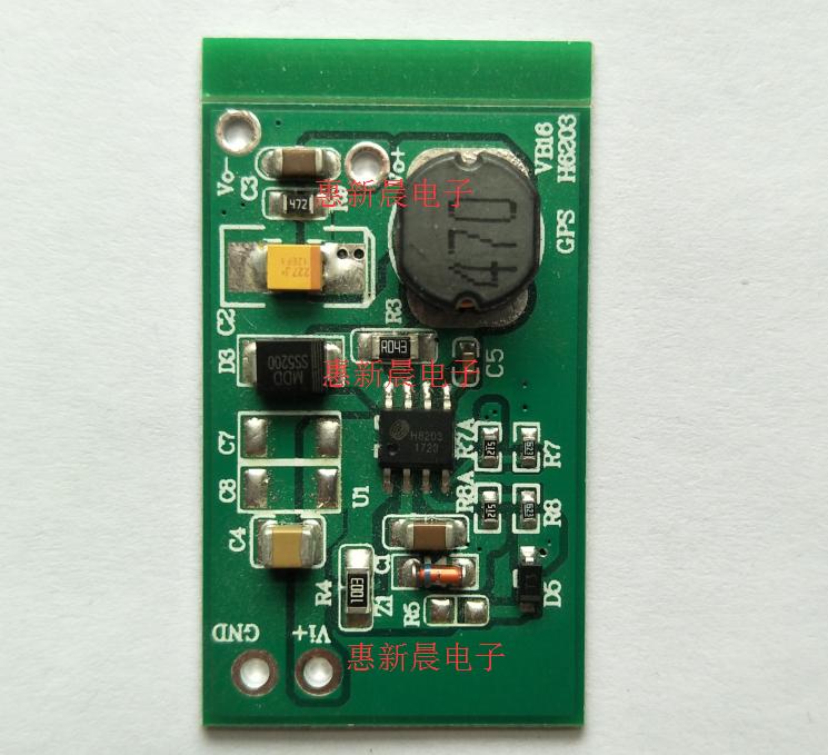 gps定位器降压恒压芯片120v转5v3a 惠新晨电子h6103