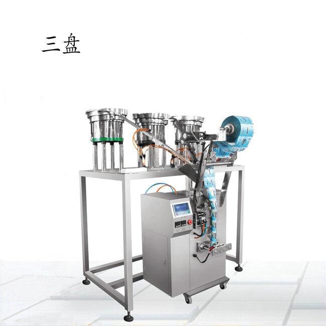 螺丝自动数数包装机