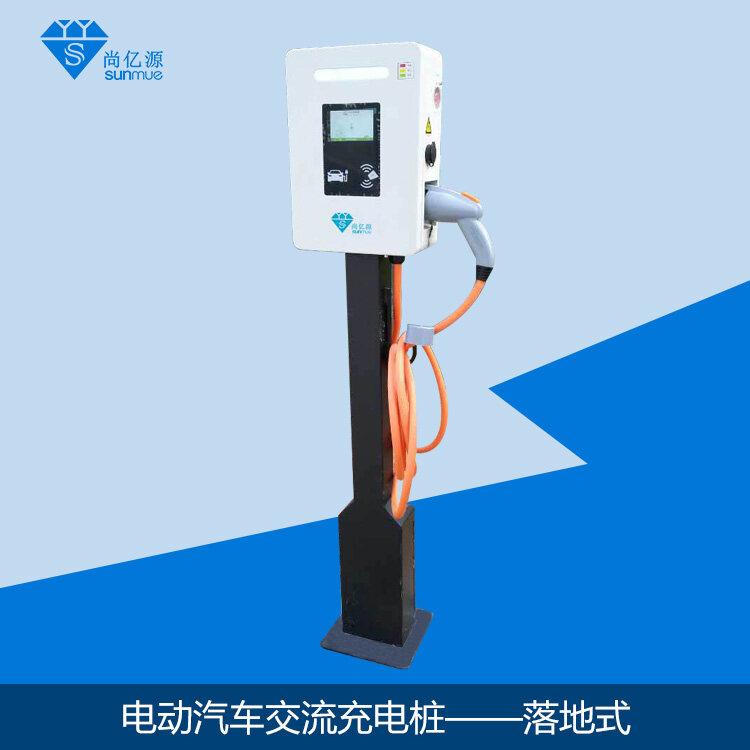 产品库 智能交通 交通收费设备 其它交通收费设备 电动汽车充电桩图片