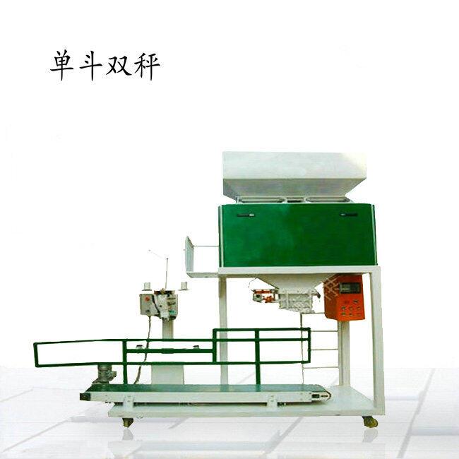 粉状肥料定量包装机
