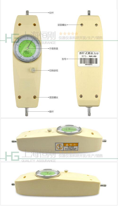 推拉型指针测力计图片
