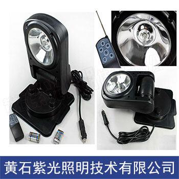 YJ2353遥控探照灯|YJ2353|YJ2353抢修应急灯