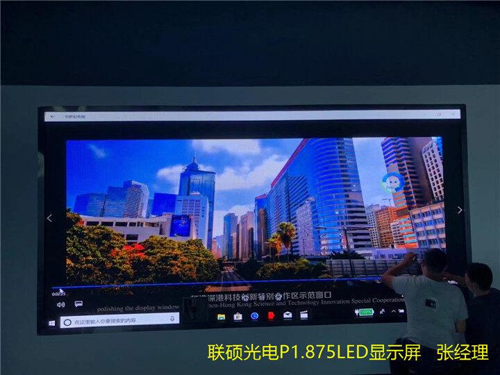 會議室p1.875led顯示屏故障測試的方法圖片