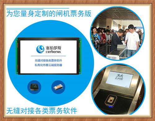 闸机控制板应用800.jpg