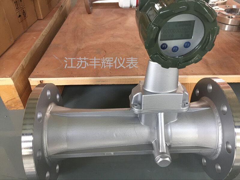 DN80旋进旋涡流量计报价 一、简介: 本产品是采用先进的微处理技术,具有功能强,流量范围宽,操作维修简单,安装使用方便等优点,主要技术指标达到国外同类产品的先进水平的新型气体流量仪表。 旋进旋涡流量计的使用环境条件: 环境温度:-30~+55 相对湿度:5%~95% 大气压力:86KPa~106KPa 工作条件 介质温度范围:-20~+70 公称压力:1.