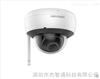 海康200万半球型无线网络摄像机