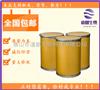 氰基硼氢化钠厂家原料