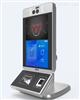 QL-FK B8A安卓访客门禁机|8寸高清电容触屏