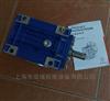 NMRW050 1:60紫光NMRW蜗轮蜗杆减速机