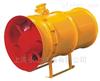 FBCZNO8/4KW矿用地面防爆抽出式轴流通风机