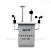 OSEN-AQM网格化空气质量在线监测大气污染监测系统