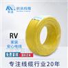 RV1.5RV1.5多股软线rv1.5铜芯电气装备线