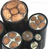 交联电缆YJV1.8/3KV铜芯动力电缆