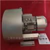2QB 720-SHH47水产养殖高压鼓风机