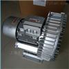 2QB830-SAH175.5KW 涡流高压鼓风机价格