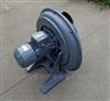 TB150-5TB150-5 全风透浦式鼓风机厂家