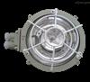 BAX51-100/防爆吸顶灯价格