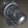 2QB590-SAH261.1千瓦高压风机 旋涡气泵报价