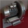 2QB510-SAH362.2千瓦 漩涡鼓风机